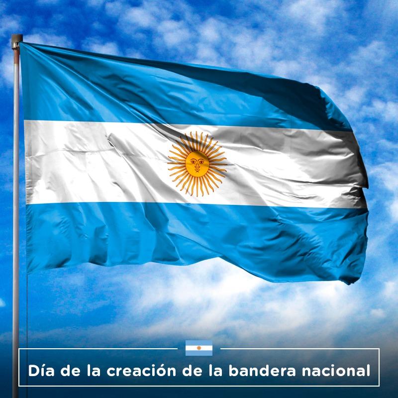 Día de la creación de la bandera nacional