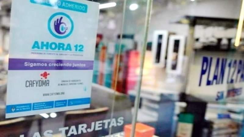 SE OFICIALIZARON LOS CAMBIOS EN EL PROGRAMA AHORA 12